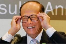 2018年中国香港富豪TOP50榜单:李嘉诚连续第20年蝉联香港首富