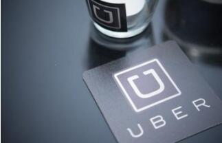 软银集团成为Uber最大股东  获得15%的股份