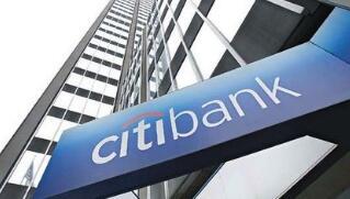 花旗集团 高盛集团等银行选择新欧洲交易总部  为英国脱欧做好准备