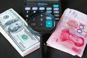 在岸、离岸人民币兑美元双双涨破6.4关口 均创逾两年新高