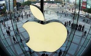 苹果公司把巨额海外现金转回美国国内 预计缴税380亿美元
