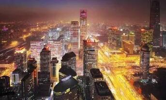 北上广深四城市GDP总量突破10万亿元 占全国GDP总量的1/8左右