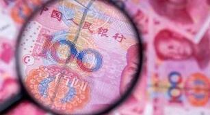 1月22日,人民币兑美元中间价调升57个基点,报6.4112