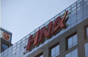 海航集团为其在西班牙酒店集团NH Hotel Group SA所持的少数股权寻找买家