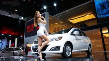中国最大的电动车制造商借壳北汽新能源上市  估值45亿美元