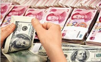 离岸人民币兑美元周三在纽约午盘后触及盘内新高并涨破6.35