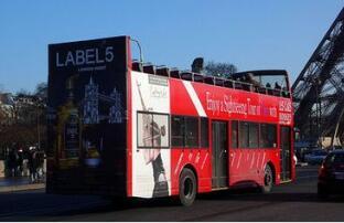 巴黎公共交通公司启动招标 计划两年内购买250辆至1000辆电动公交车