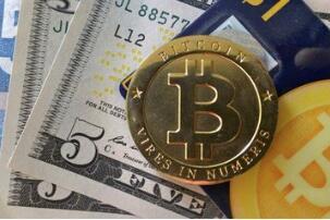 韩国财政部长证实,韩国无意禁止比特币