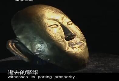 辽代的黄金面具背后还藏有怎样的历史信息?
