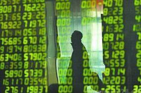 亚太股市全线下挫,日经225指数收盘跌2.55%