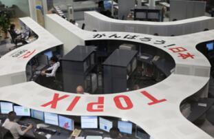恐慌情绪蔓延亚太股市:日经225指数开盘跌1.83% 韩国首尔综指开盘跌2.2%