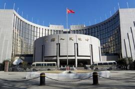 央行2月6日不开展公开市场操作 今日有800亿逆回购到期