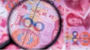 人民币兑美元中间价调贬53个基点,报6.3072