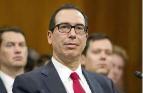 美国财长史蒂文·努钦:美国政府的借款计划不是市场波动性诱因