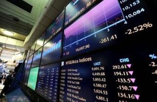 美股新闻:标普500指数收跌13.48点 道琼斯指数收跌19.42点