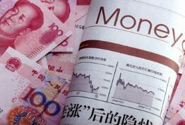 2月7日人民币对美元中间价再次升破6.3关口