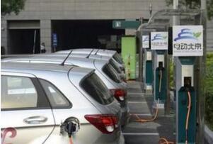 北京新能源小客车申请者破21万 市民将排队至明后年
