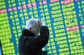 沪指跌4.05% 报3129.85点  深成指跌3.58% 券商地产等板块跌幅居前