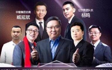 战略管理与公司治理专家叶峰为振兴东北摇旗呐喊