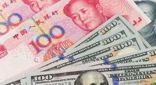 今日人民币兑美元中间价报6.3247  上一交易日中间价6.3001