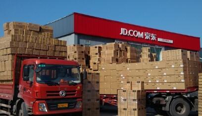 京东将通过出售物流子公司股份,筹资大约25亿美元