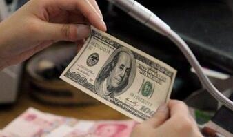 人民币对美元中间价累计升值了2.93%,升幅达到了去年的一半