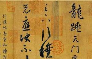 王羲之的23封书信手札,美妙绝冠古今!