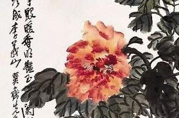 吴昌硕牡丹图欣赏