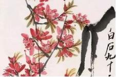 齐白石罕见桃花作品欣赏