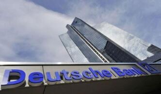 德意志银行在全球范围内裁员 数字可能升至500人