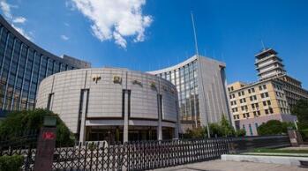 2月22日消息,中国央行将进行3500亿元人民币逆回购