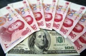 外汇管理局:2018年1月结售汇逆差56亿元人民币
