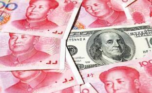 2018年2月27日银行间外汇市场人民币汇率中间价为:1美元对人民币6.3146元