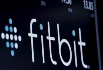 智能手表厂商Fitbit发布2017年第四季度及全年财务报告