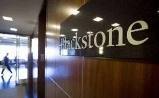 黑石集团6.4亿美元卖掉美国纽约一幢摩天大楼