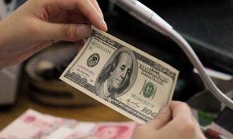 人民币兑美元中间价报6.3239,较上一交易日中间价6.3294涨55基点