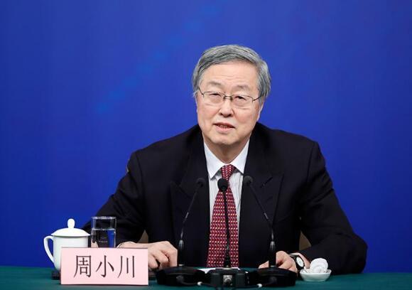 央行行长周小川回应16个提问 释放这些重磅信号(全文)