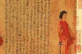 中国文人画简述 :长达1000多年的演化发展过程