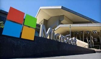 微软公司将其网上商店中的部分笔记本电脑价格下调了31.4%