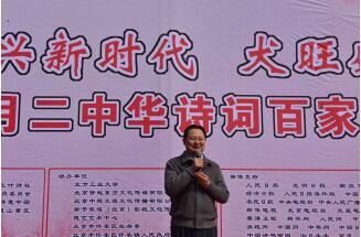 """""""龙抬头日""""中华诗词百家咸集北京壮吟新时代"""