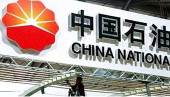 中石油拟在川渝地区分三阶段新建8座储气库 总投资超过210亿元