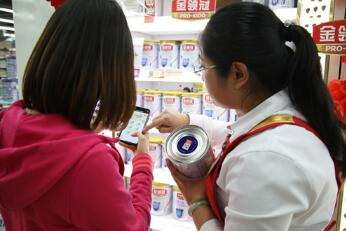 金领冠强势领航,国货奶粉数字经济下的全链创新