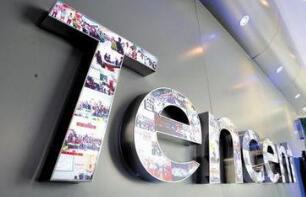 腾讯控股将公布2017年业绩 增幅或超40%