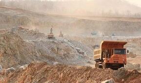 津巴布韦:境外投资者可以全资持有除钻石和铂金以外的任何矿企股份