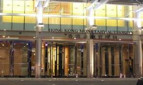 香港金融管理局追随美联储上调了基本利率
