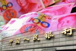 央行进行100亿元人民币7天期逆回购 逆回购到期1600亿元