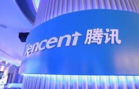 第一大股东MIH TC宣布减持  腾讯两天市值蒸发4000亿港元