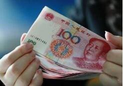 人民币兑美元中间价报6.3193,上一交易日中间价6.3272
