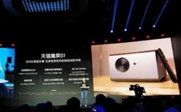 """阿里巴巴宣布:将推出的新款智能音箱""""天猫精灵-曲奇版"""""""