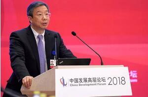 央行行长易纲履新后首次发表公开讲话:推动金融业的改革和开放